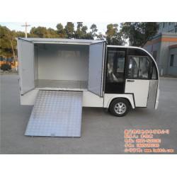 南安1吨电动货车,厦门朗迈电动车,1吨电动货