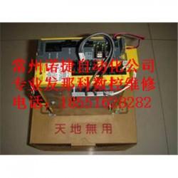 江阴欧瑞K2000变频器故障维修