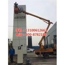 汉阳区吊篮车出租|峻英捷设备租赁|鄂州专业