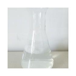 金属清洗剂除蜡水原料添加剂强力分散剂代理批发