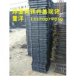 黑龙江省双鸭山市定做雨水篦子厂家,球墨铸