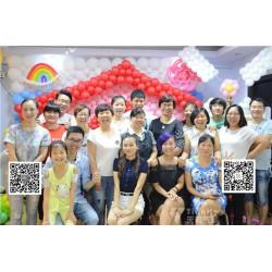 天和气球培训_郑州天和气球培训