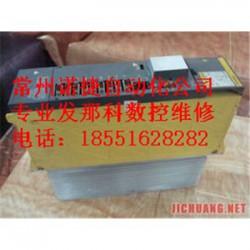 江阴LGiH3变频器故障维修