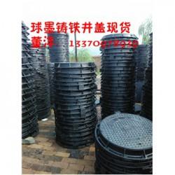 江苏省镇江市定做雨水篦子厂家,球墨铸铁井