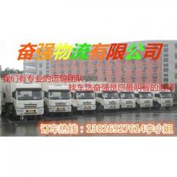 泰顺泗溪、雅阳到杭州全境的回程车大货车出