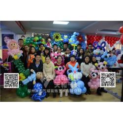 天和气球培训要多少天,天和气球培训,郑州天