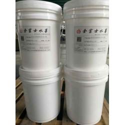 醇溶性聚氨酯复合油墨