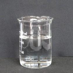 对苯甲醛诚信经营 高品质保证 国标价格