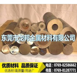 宁海QAL10-4-4抗腐蚀耐磨铝青铜管