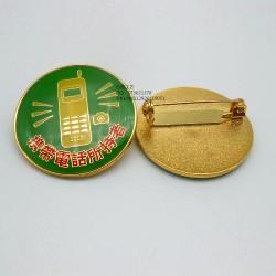 广州金属徽章、圆形填色襟章、各公司团体纪念胸徽生产厂家
