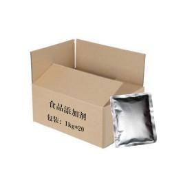 海藻酸钠诚信经营 高品质保证 国标价格