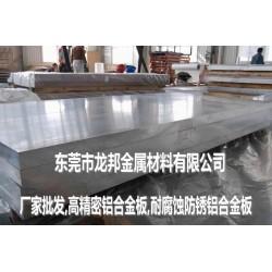 厂家直销5021薄铝板,惠州5083中厚铝板