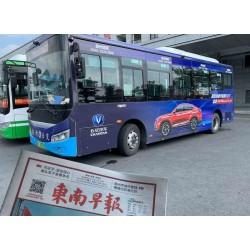 从化公交车车身广告,从化公交车车体广告,从化公交车车内广告