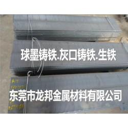 无气孔FCD800球墨铸铁棒 耐磨耐高温铸铁板材