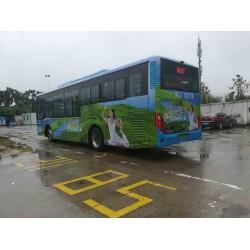广州公交车车身广告,广州公交车车体广告,广州公交车车内广告