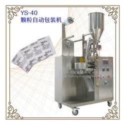 干燥剂包装机、板蓝根颗粒包装设备生产厂家