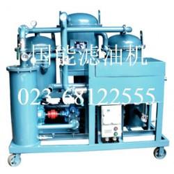 供应国能GJL轻质燃油滤油机  聚结分离滤油机