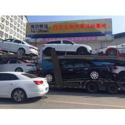 广州小轿车托运-广州专业小轿车托运公司-广州海汌轿车托运公司