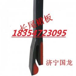 2020 Y型/人字型防溢裙板 200*16/250*16