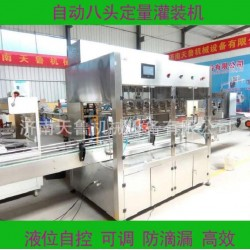 菏泽小型灌装机价格_滨州洗洁精灌装机_山东灌装机