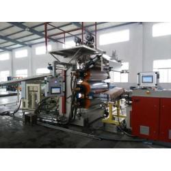 江苏博宇SPC石塑地板生产线设备性价比高
