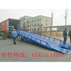 振阳移动式登车桥.集装箱装卸平台.物流装卸专用货梯