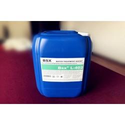冷却水高效广谱阻垢剂L-402循环水系统客户定制