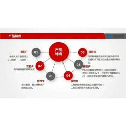 雇主责任险的八大优势