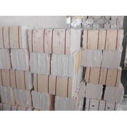 厂家供应硅酸铝陶瓷纤维模块 1260高纯型模块