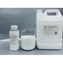 纳米级抛光液砷化镓专用