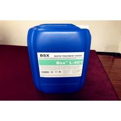 高效阻垢剂L-401广州垃圾发电厂循环水系统实时价格