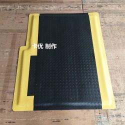 车间地面防滑垫,流水线缓解疲劳脚垫,深圳卡优静电垫