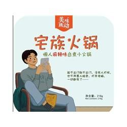 富阳+鸡汤米线贴牌加工+四川美味跳动代加工