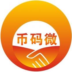 深圳公司财税服务