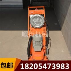 无尘环氧地坪打磨机  地面研磨机 平面研磨机
