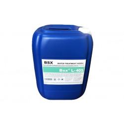循环水管道专用阻垢剂L-403烟台玻璃水厂高效类型