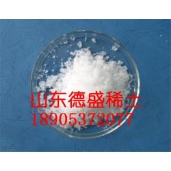 氯化镧专业货源生产商-氯化镧国际排行生产商