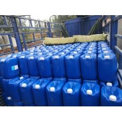 半化学浆蒸煮助剂 连蒸 蒸球 生产厂家