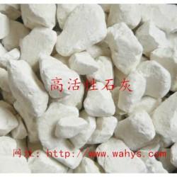生石灰厂厂家直销价更优|欢迎选购武安市火焰山公司