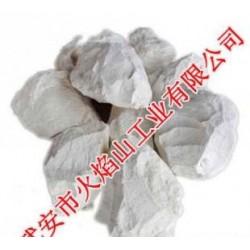 河北氧化钙生产厂家武安市火焰山公司