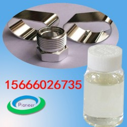 铝材防腐蚀添加剂A 铝材缓蚀剂 铝材防腐蚀剂铝材切削液缓蚀剂
