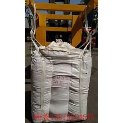 乐山污泥吨袋 乐山装沙集装袋吨袋