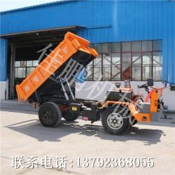 6吨矿山井下自卸车 矿石运输车厂家