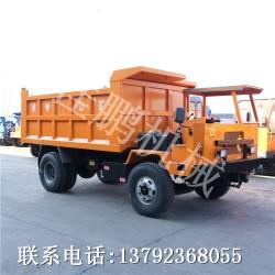 8吨四不像运输车 矿用渣土运输车厂家