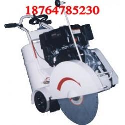 HQRS500型汽油混凝土路面切割机厂家有精品折扣