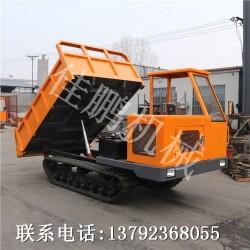 2吨履带式自卸车 小型木材运输履带车