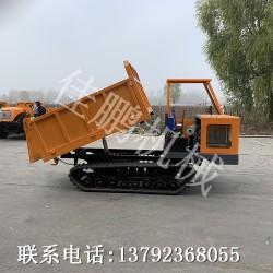 3.5吨履带运输车 开路修渠履带自卸车厂家