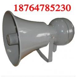 BYS-2防爆扬声器防爆喇叭厂家高端品质典范