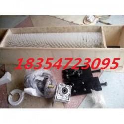 XQ旋转式清扫器800/1000 生产厂家