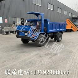 8吨矿山运输车 巷道矿石运输车